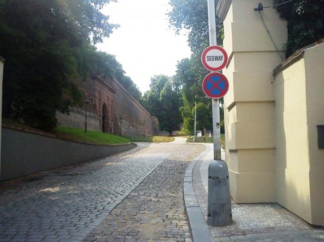 Segway už do areálu Vyšehradu nesmí, foto ÚMČ Praha 2