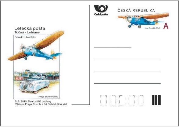Česká pošta k této události vydala speciální dopisnici (korespondenční lístek s předtištěnou známkou), jejímž autorem je malíř Václav Zapadlík.