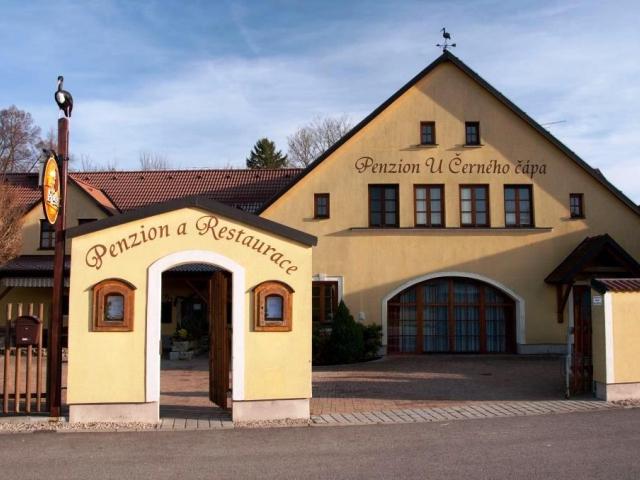 Penzion u Černého čápa nabízí stylové ubytování v blízkosti historického města Jindřichův Hradec a lázeňského města Třeboň v nádherné krajině Chráněné