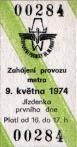 Jízdenka prvního dne provozu metra