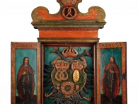 Vývěsní štít cechu pekařů Malé Strany, Praha, 1665, obnoveno 1839, foto Muzeum hlavního města Prahy