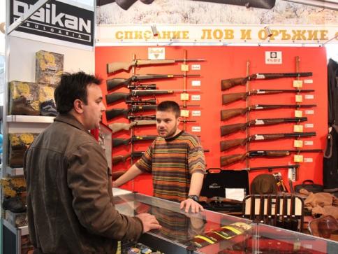 Foto: International Fair Plovdiv