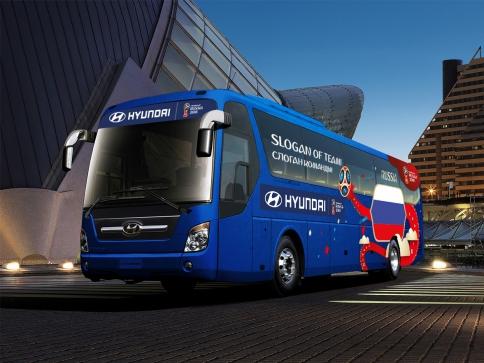 Automobilka Hyundai zahájila soutěž o nejlepší slogany na fotbalové mistrovství světa, foto: Hyundai Motor Czech s.r.o.