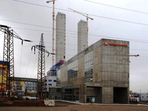 Ledvice, foto: cez.cz