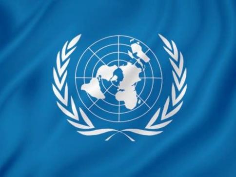 Vlajka OSN, Foto: (@MZV)