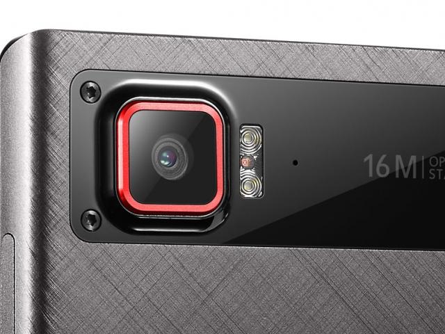Smartphone Lenovo Vibe Z2 nabídne jasný displej a skvělé fotky, foto Lenovo