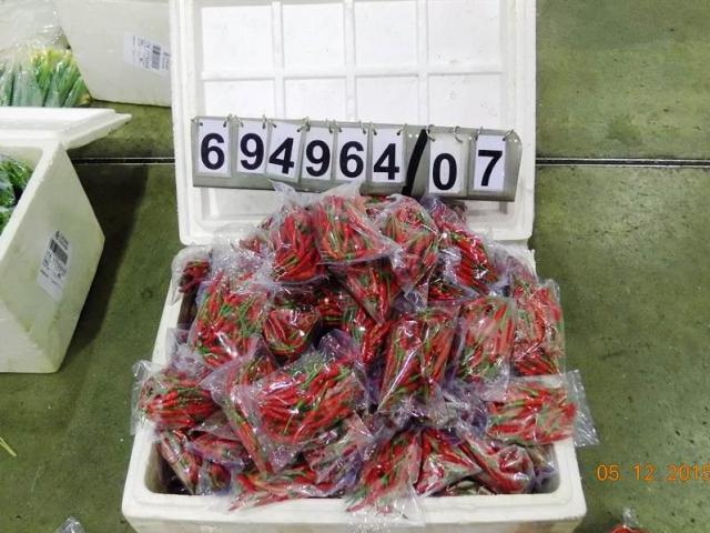 Ruzyňští celníci zabránili podvodu s vietnamskými potravinami, foto Celní úřad Praha Ruzyně