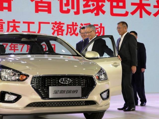 Hyundai otevřel v Číně pátý výrobní závod, foto Hyundai Motor