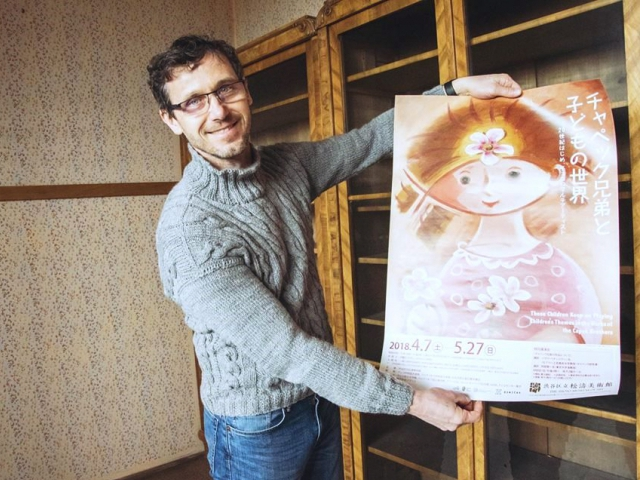 Praha 10 zapůjčila dvanáct Čapkových děl na výstavu do Japonska, foto: ÚMČ Praha 10