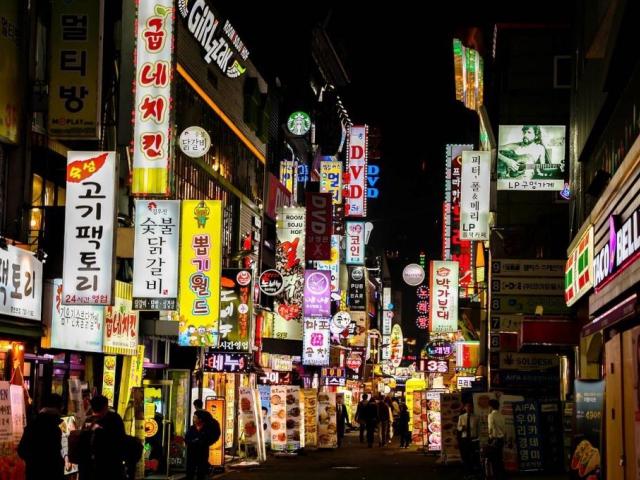Jihokorejské hlavní město Soul
