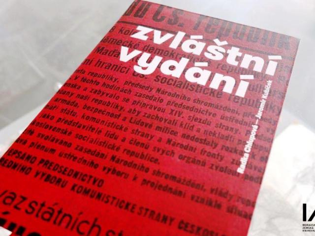 Okupace na výstavě Moravské zemské knihovny v Brně k 21. srpnu 1968, foto: Moravská zemská knihovna