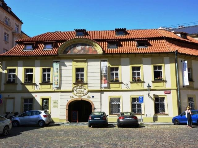 V Náprstkově muzeu si můžete prohlédnout výstavu Indiáni, foto: Praha Press