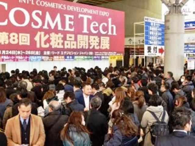 Importéři, velkoobchodníci a obchodníci se setkají na COSME TECH v Tokiu, foto: cosme-i.jp