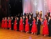 Reprezentační ples VCES a.s. Hradec Králové Aldis 11.1.2014